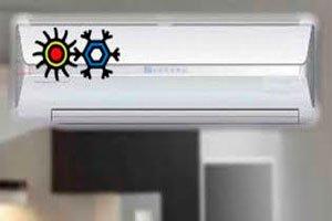 Инверторный тип кондиционеров с режимами тепло-холод