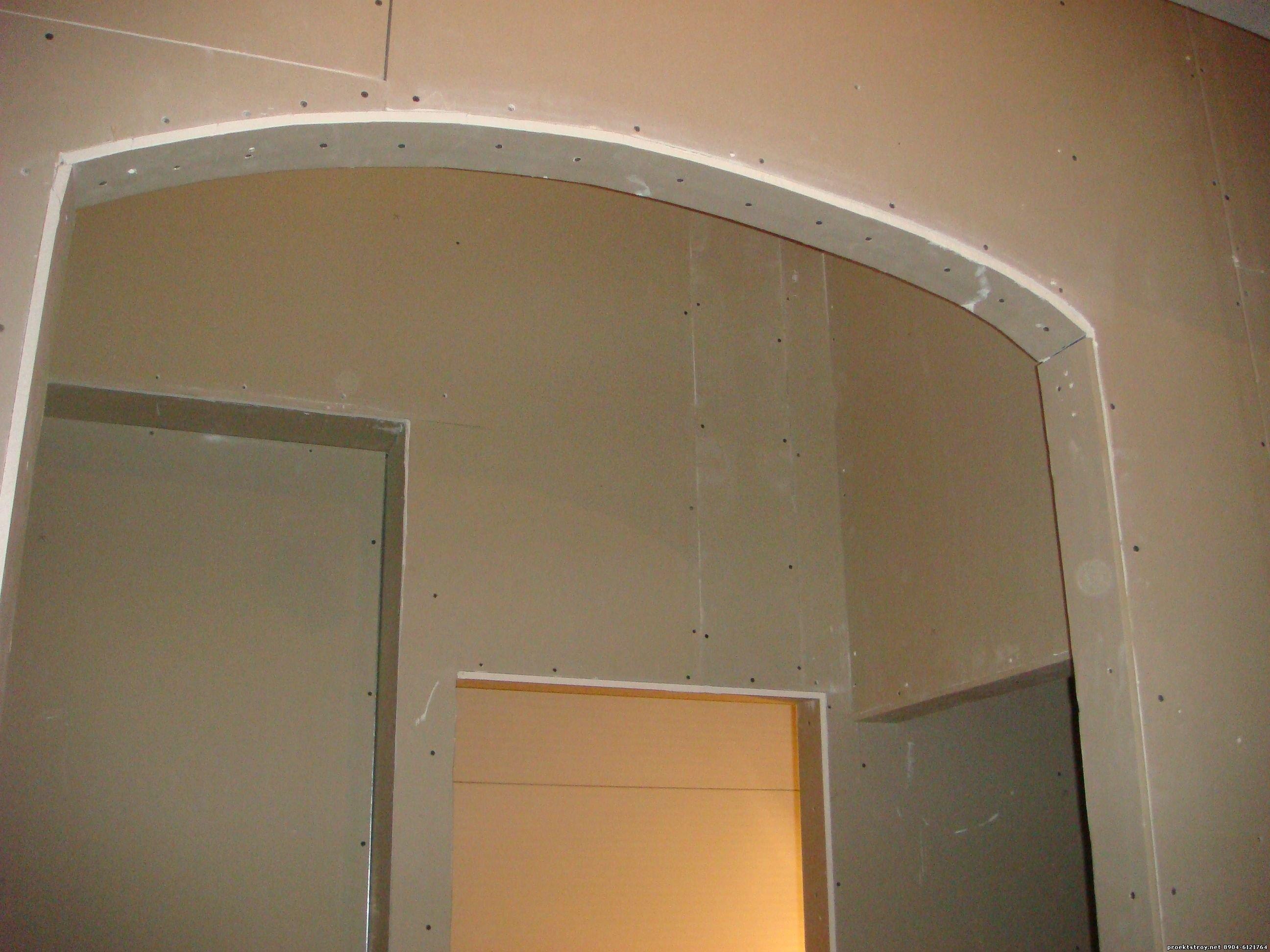 Самостоятельное изготовление арки из гипсокартона