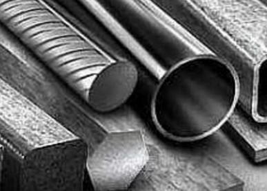Типы металлопроката