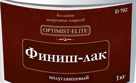 Оптимист «Финиш-лак»