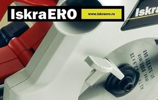 Инструменты IskraERO Professional