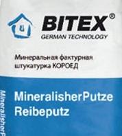 Штукатурка Bitex ReibePutz 2,5