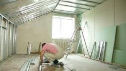 Как выровнять стену гипсокартонными листами