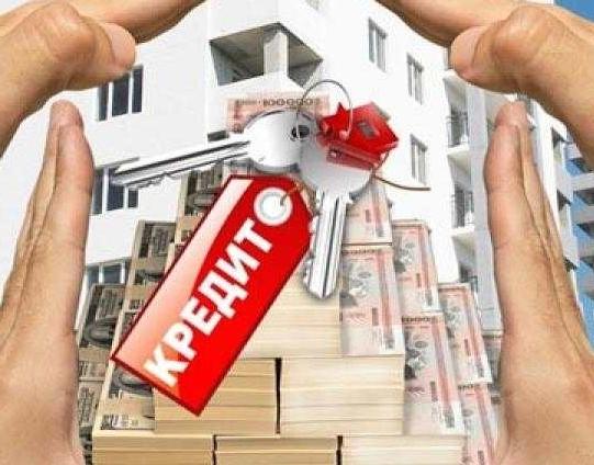 Как взять кредит на постройку недвижимости?