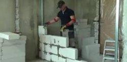 Строим перегородку из пеноблоков