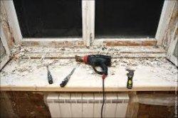 Удаляем деревянное окно