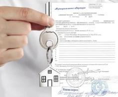 Как происходит приватизация квартиры в Одессе